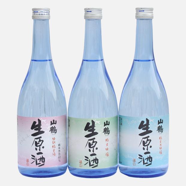 生原酒-60 720mL×3本セット