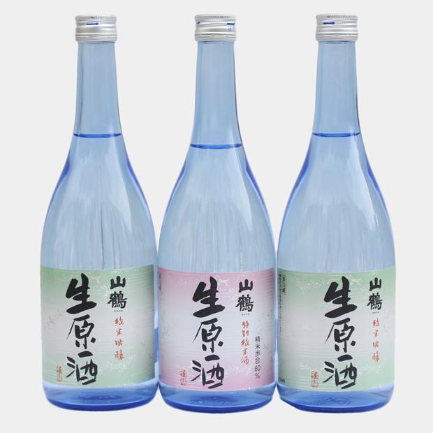 生原酒-50 720mL×3本セット
