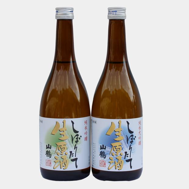 しぼりたて生原酒-40 2本セット