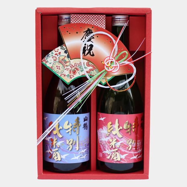 特別純米酒厳選ギフト(YD-30)