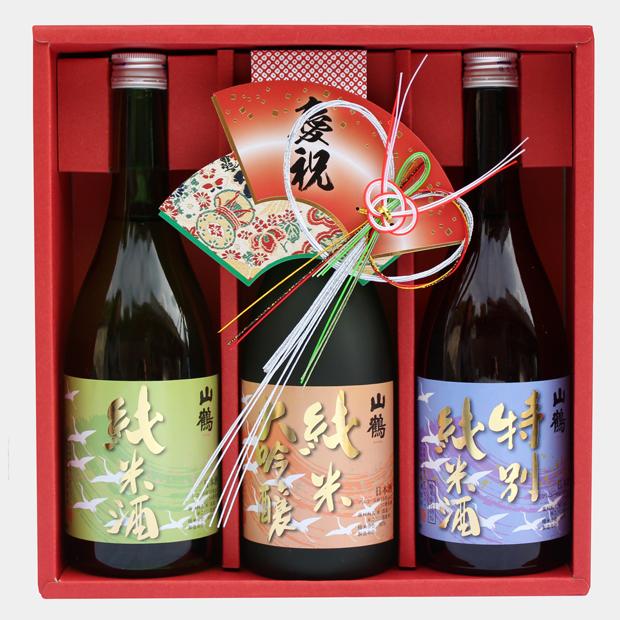 純米大吟醸・特別純米酒・純米酒厳選ギフト(YD-50)