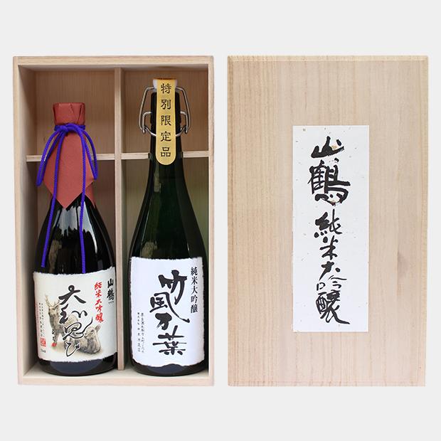 純米大吟醸 厳選ギフト(MT-100)